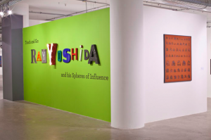 """Installation view of """"Touch and Go: Ray Yoshida and his Spheres of Influence."""" Image courtesy of Sullivan Galleries."""