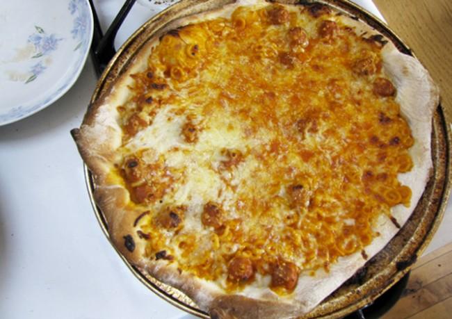 O PIZZA!