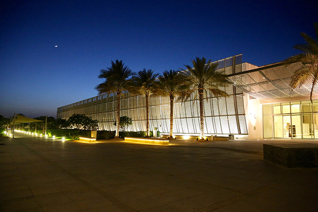 Manarat Al Saadiyat Cultural Center
