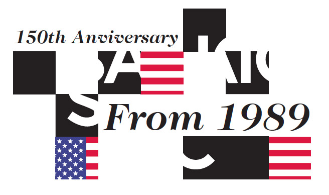 SAIC 150th Anniversary from 1989 Logo
